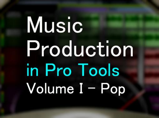 music_production_alt
